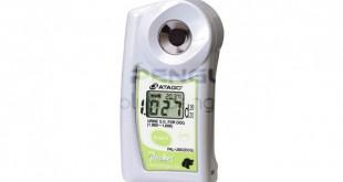 Refraktometer Medis ATAGO PAL USG (DOG & CAT)